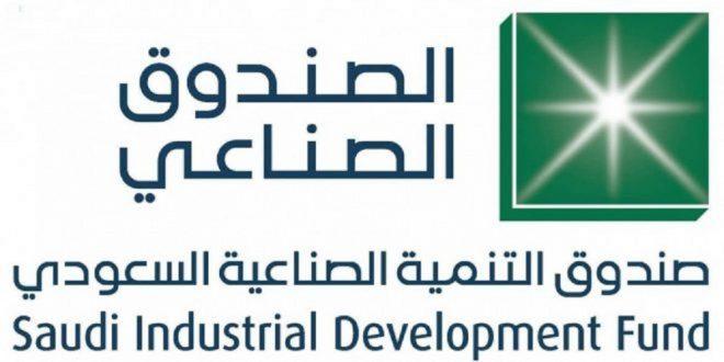 البنك الصناعي السعودي