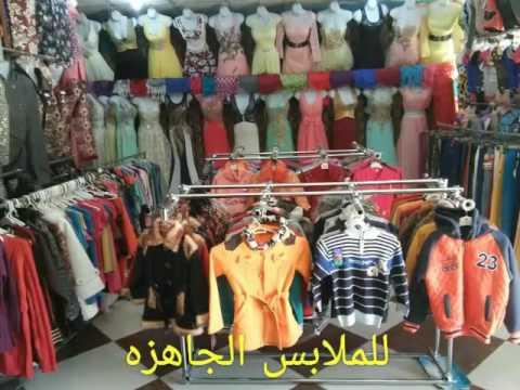 اسعار الملابس فى تركيا 2019