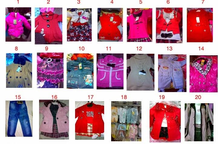 اشهر مصانع ملابس الاطفال في تركيا