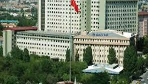 مستشفى اوكان الجامعي في إسطنبول