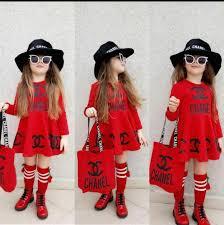 ملابس الاطفال بالجملة